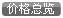 宜昌网站制作价格