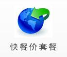 宜昌网站建设快餐型