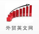 宜昌网站建设外贸英文